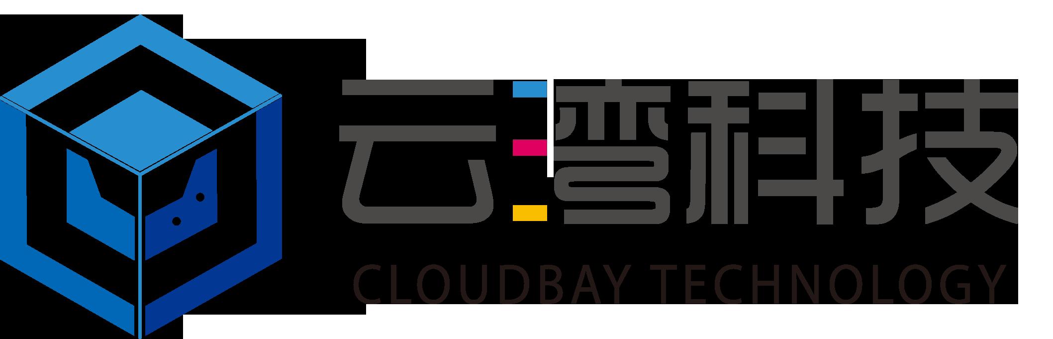 云湾科技LOGO(2117×681像素 )
