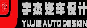 宇杰logo横版280
